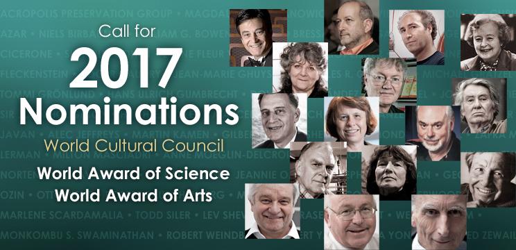 """Consiliul Cultural Mondial lansează apelul la nominalizări pentru ediția 2017 a Premiului Mondial în domeniul Științei ,,Albert Einstein"""""""