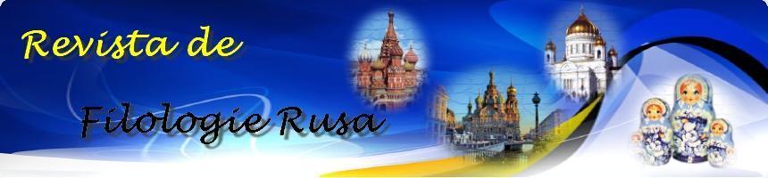 """Departamentul de Filologie Rusă şi Slavă organizează conferința """"Universul limbii şi culturii ruse în spaţiul carpato-danubiano-balcanic"""""""