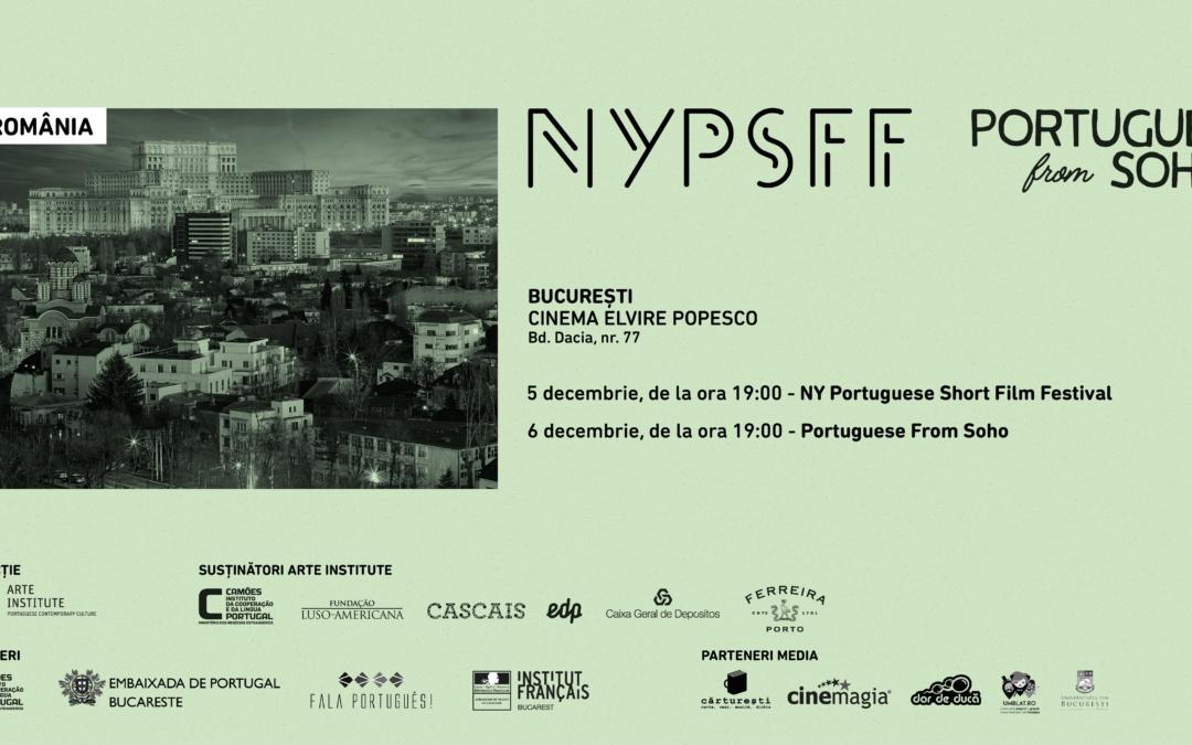 Festival de scurtmetraje portugheze la Cinema Elvire Popescu din București