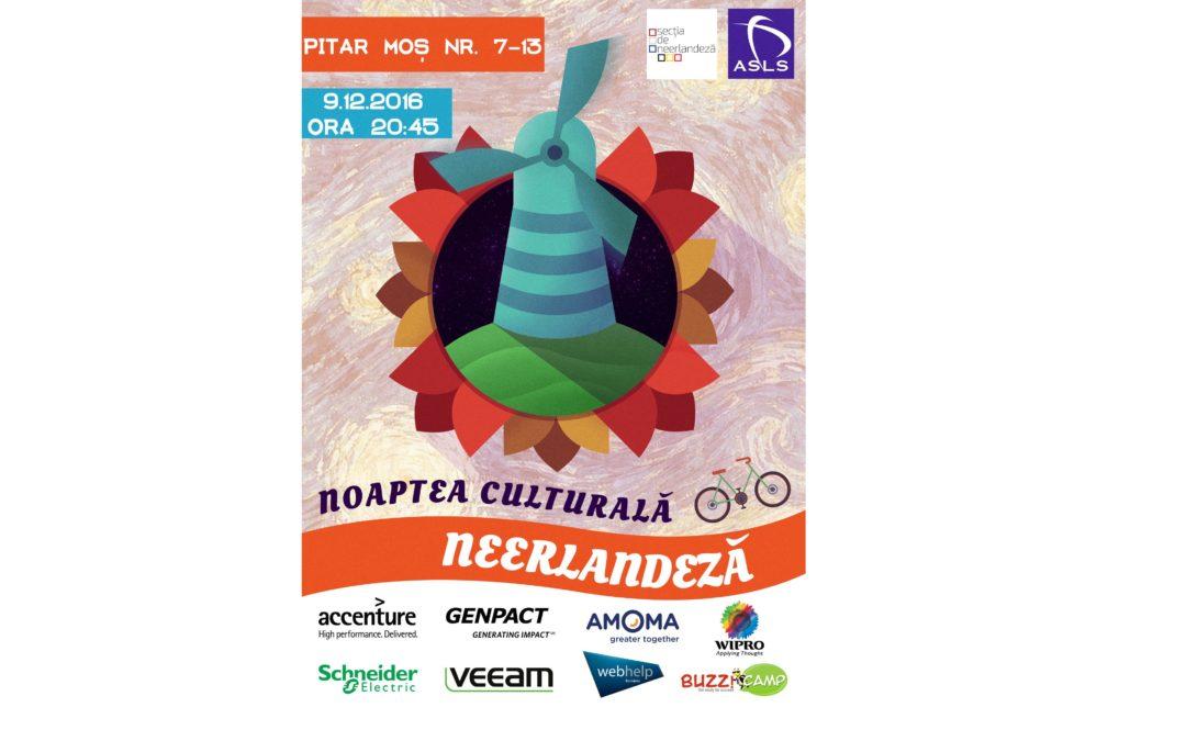 Noaptea Culturală Neerlandeză la Facultatea de Limbi și Literaturi Străine
