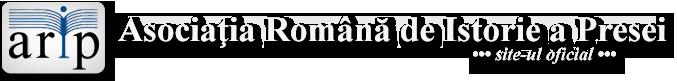Congresul Naţional de Istorie a Presei 2017 – apel la contribuții