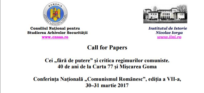 """Apel la contribuții pentru Conferinţa Naţională """"Comunismul Românesc"""""""