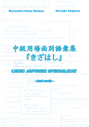 ",,Lexic japonez specializat – nivel mediu"" – Ruxandra-Oana Raianu și Hiroaki Chijiwa"