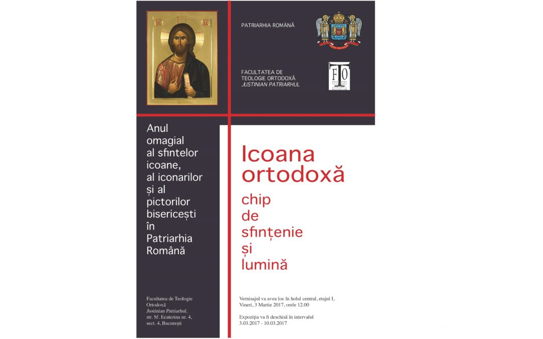 """Expoziție de icoane la Facultatea de Teologie Ortodoxă """"Justinian Patriarhul"""" din Universitatea din București"""
