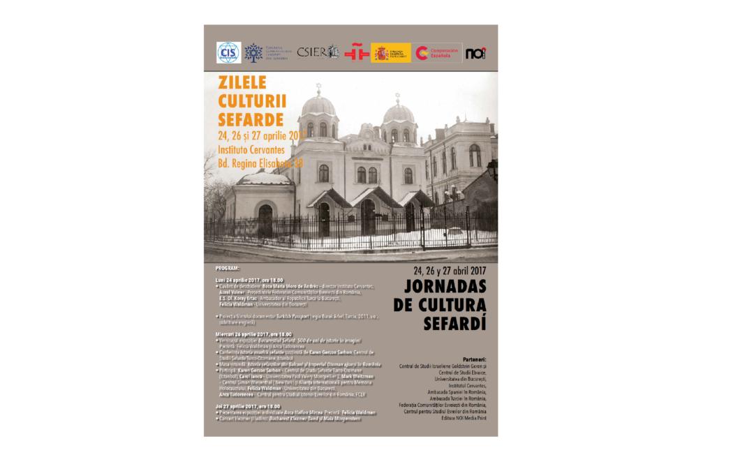 Cea de-a patra ediție a  Zilelor Culturii Sefarde la București