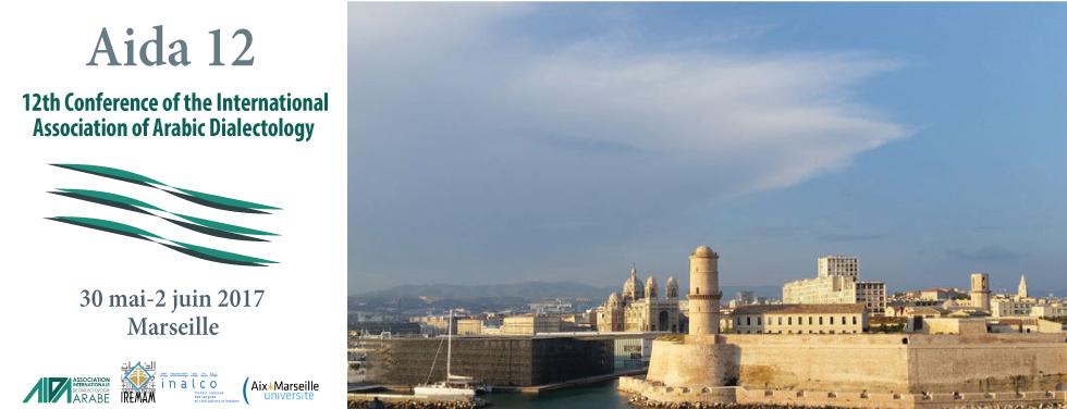 Profesori ai Facultăţii de Limbi şi Literaturi Străine reprezintă Universitatea din Bucureşti la cea de-a 12-a ediţie a Conferinței Asociației Internaționale de Dialectologie Arabă la Aix Marseille