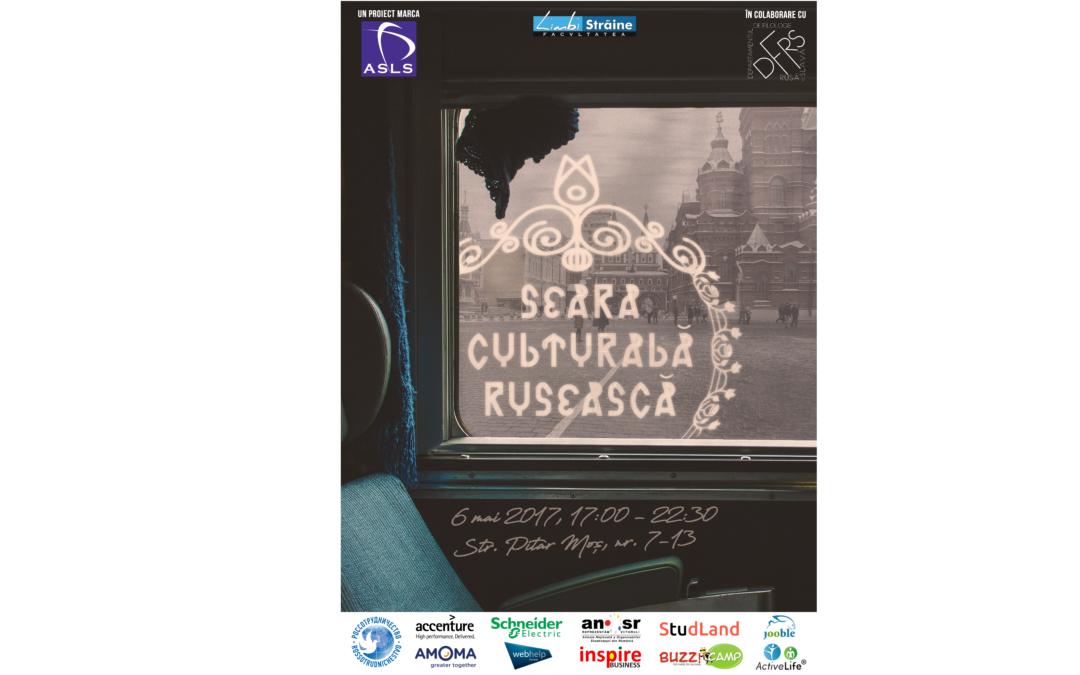 Seara Culturală Rusească la Facultatea de Limbi și Literaturi Străine