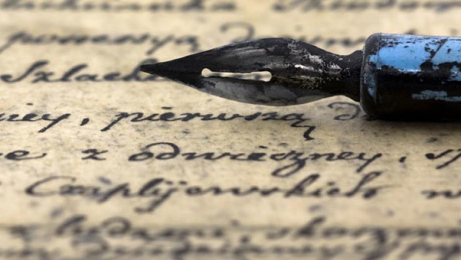 Congresul Internațional de Istorie Literară – apel la contribuții
