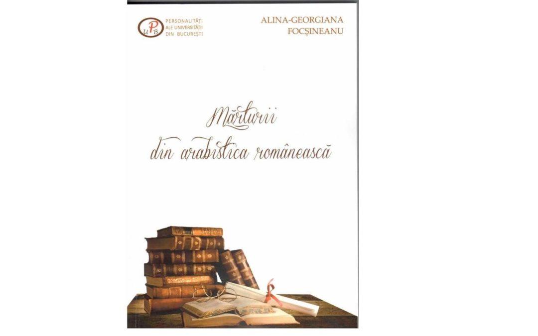60 de ani de la înfiinţarea secţiei de arabă din cadrul Universității din București