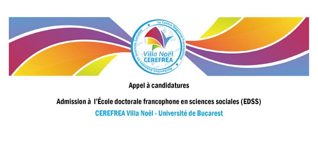Admitere la Școala Doctorală Francofonă de Științe Sociale (EDSS) – apel la candidaturi