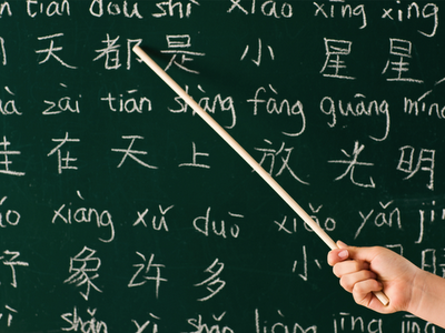 Săptămâna Culturii Chineze la Universitatea din București
