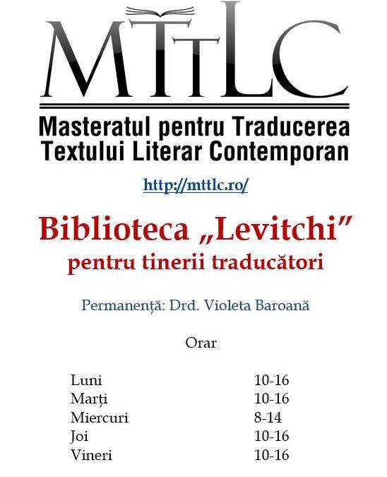 """Veste bună pentru tinerii traducători: biblioteca """"Levitchi"""" și-a deschis porțile"""