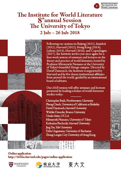 Apel la candidaturi pentru cea de-a VII-a ediție a sesiunii Harvard Institute for World Literature