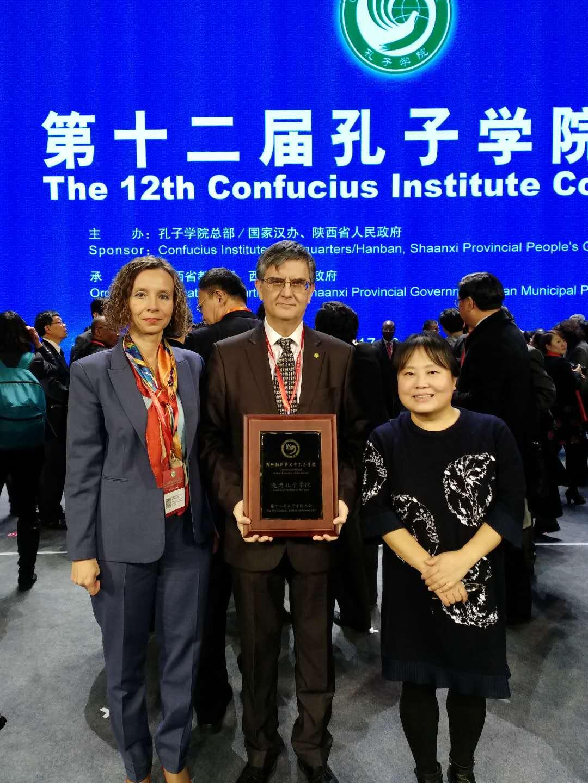 decernare-titlu-institutul-confucius-al-anului-2017