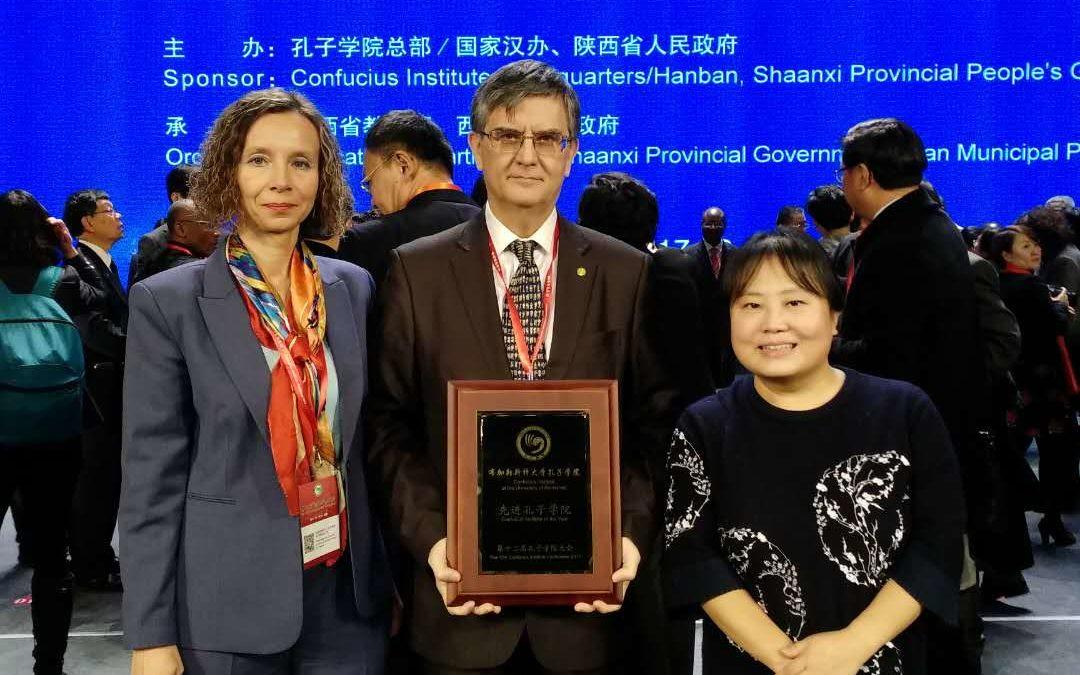 """Institutul Confucius din cadrul Universităţii din Bucureşti, distins cu titlul de ,,Institut Confucius al Anului 2017"""""""