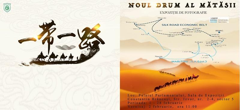 """,,Noul Drum al Mătăsii"""", expoziție de fotografie organizată de Institutul Confucius al Universității din București"""